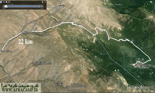 مسیر 22 کیلومتری نوکیان به ماسوله از اندره