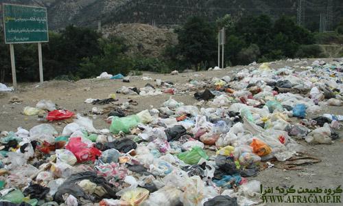 منظره ای ناراحت کننده ابتدای جاده سنگچال درست زیر تابلو تخلیه زباله ممنوع!