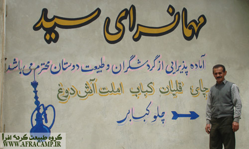 تبلیغات اکیدا ممنوع! دخانیات عامل اصلی سرطان و برای سلامتی مضر است