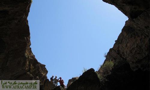 دهانه غار بورنیک در نزدیکی هرانده