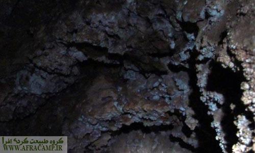 دیواره های غار بورنیک