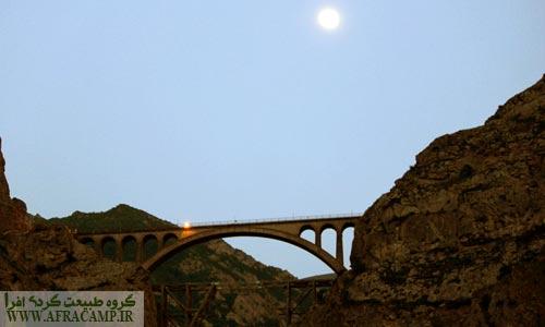 ماه و پل زیبای ورسک در یک قاب