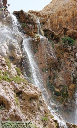 آبشار شیخ علیخان در تمام فصول جاری است.