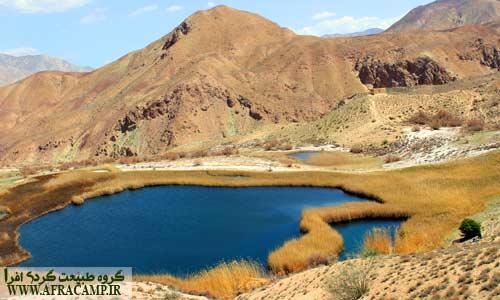 دریاچه آهنک