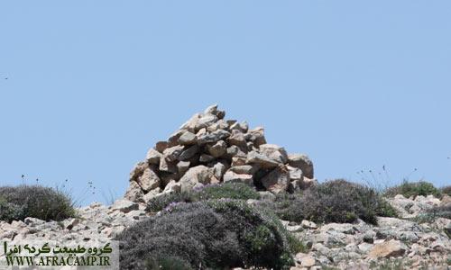 سنگ چین هایی که فکر می کردم قله اند