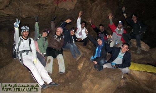 انتهای غار و اتاق خفاش