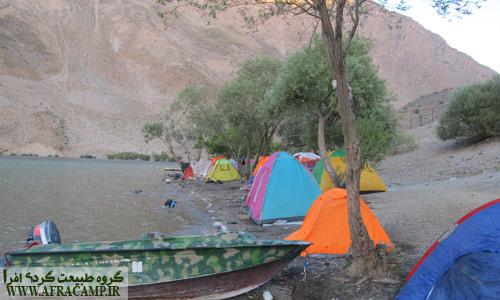 کمپ گردشگران