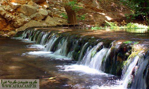 نهرهای بهشتی