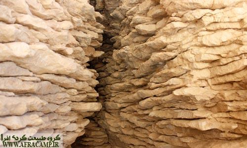 دیواره های بیرون غار