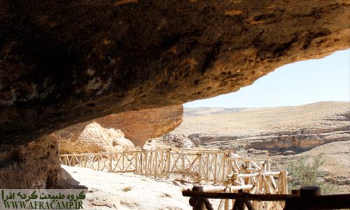 طبقات بالای غار