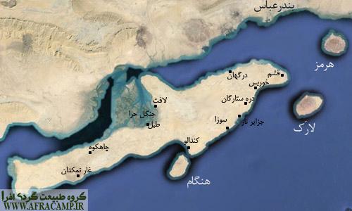 موقعیت قشم و سایر جزایر در تنگه هرمز