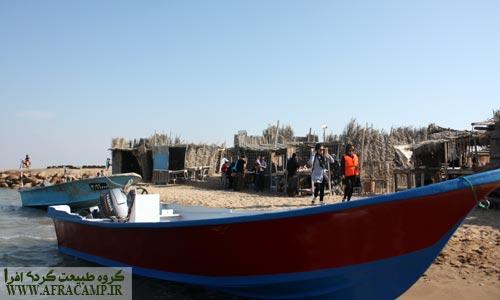 بازار ساحلی هنگام جدید