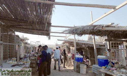بازار محلی هنگام جدید