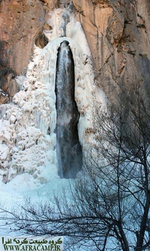 آبشار یخی شاهاندشت