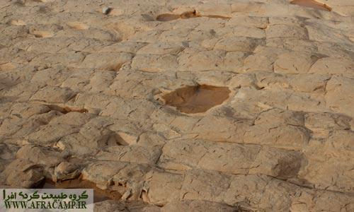 فرم خاصی که سنگهای دره داشتند