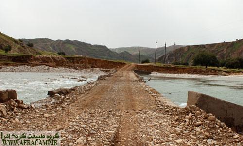 پل روستای چیتی