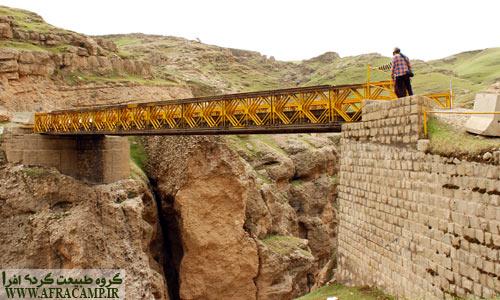 پل پر تکان قدیمی در مسیر لالی به اندیکا