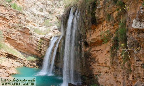 آبشار دوم در مسیری شوی
