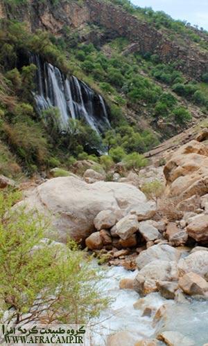 و بالاخره آبشار زیبای شوی رخ نشان می دهد.