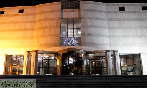 موزه ریاست جمهوری، رفسنجان