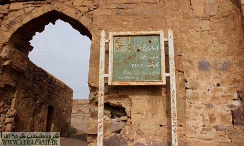 www.afracfamp.ir-ali abad