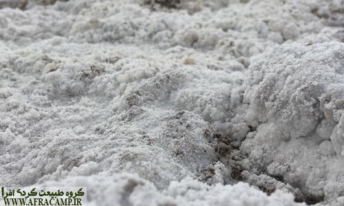 به سفیدی برف