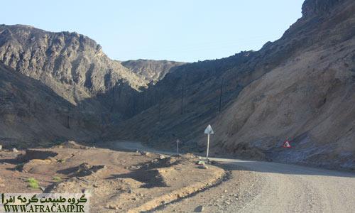 جاده ای که شما را به بالای کوه خواجه می رساند.