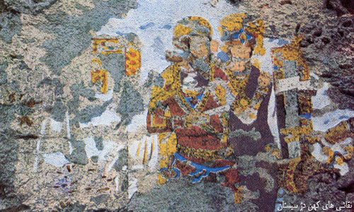 www.afracamp.ir-kooh khaje (2)