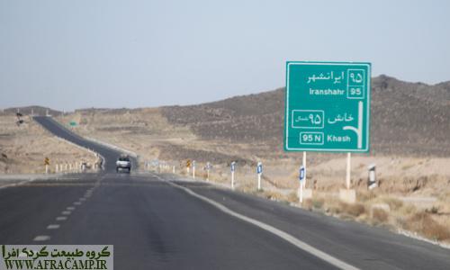 در مسیر 150 کیلومتری خاش به ایرانشهر