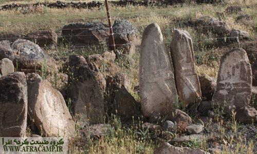 www.afracamp.ir-yeri-20