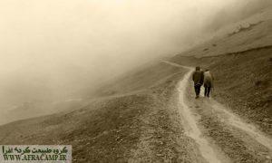 پیمایش خلخال به اسالم (استانهای اردبیل و گیلان)