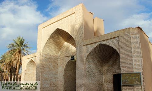 www-afracamp-ir-shahdad-11