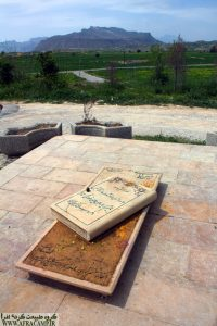 مزار حسین پناهی در دهدشت