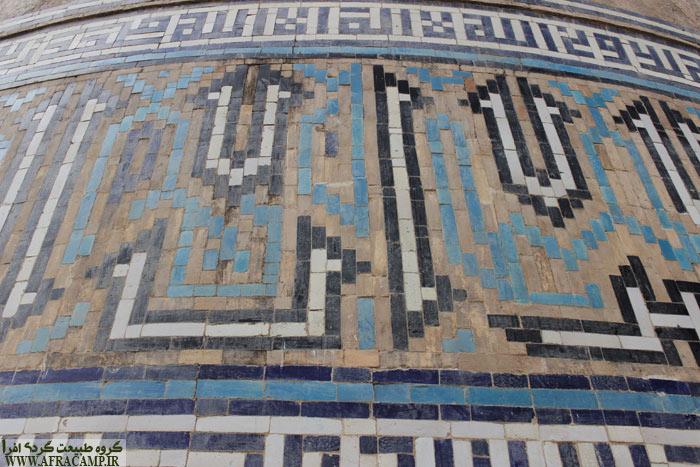 گنبد مسجد جامع ساوه