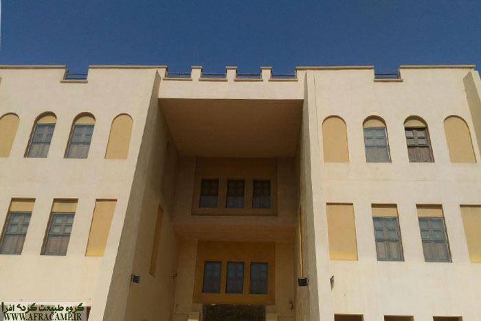 ساختمان بزرگ موزه بندرعباس