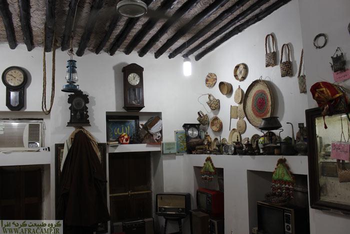 اتاق های موزه کنگ و اشیای اهدایی
