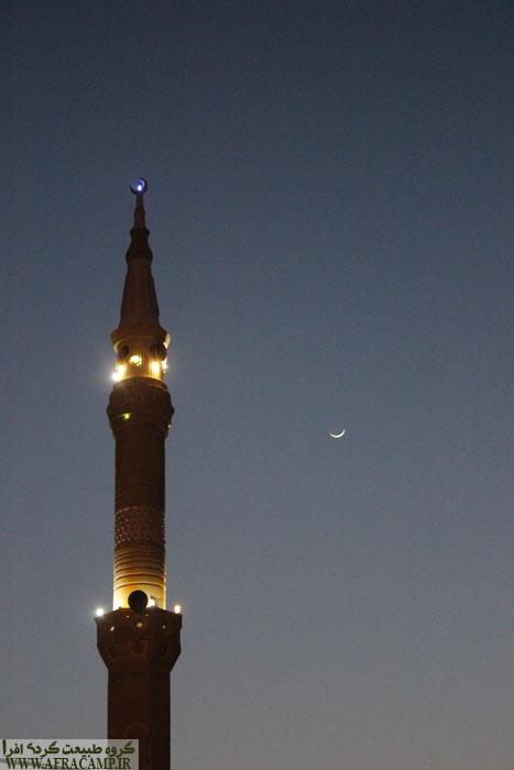 هلال ماه جمادی الثانی