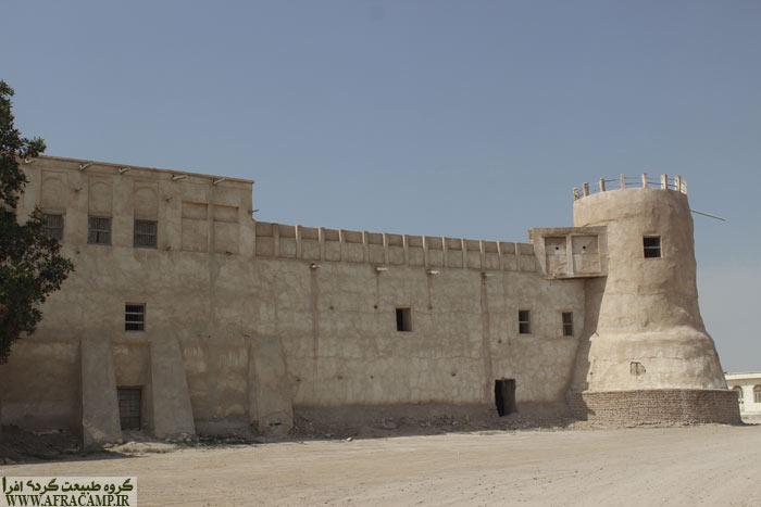 قلعه مغویه