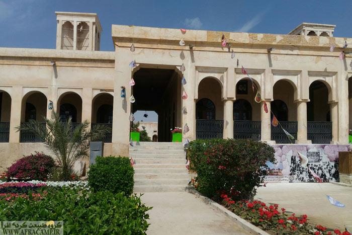 ساختمان میراث فرهنگی بندر لنگه
