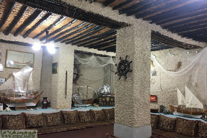 سقف چندلی اتاق های موزه کنگ
